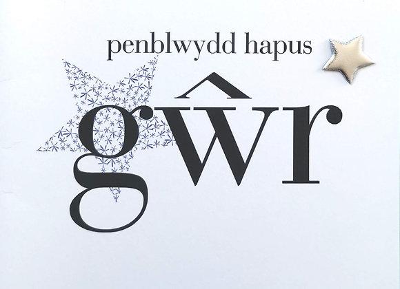 Penblwydd Hapus Gŵr