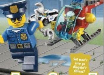 Cyfres Lego: 6. Argyfwng! - Esther Ripley