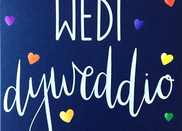 Wedi Dyweddio