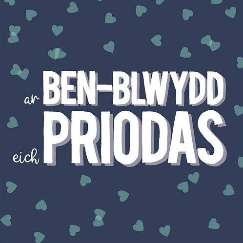Pen-blwydd Priodas