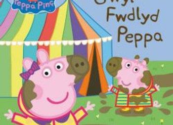 Gŵyl Fwdlyd Peppa
