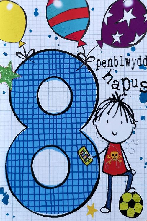 Penblwydd Hapus 8 Oed