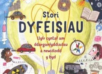 Stori Dyfeisiau - Catherine Barr, Steve Williams