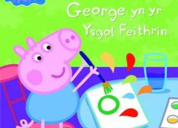 Peppa Pinc: Diwrnod Cyntaf George yn yr Ysgol Feithrin