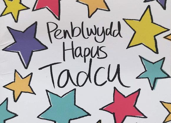 Penblwydd Hapus Tadcu