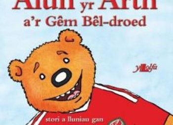 Cyfres Alun yr Arth: Alun yr Arth a'r Gêm Bêl-Droed - Morgan Tomos