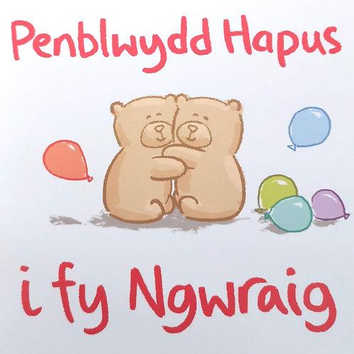 Penblwydd Hapus Gwraig
