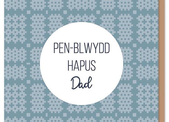 Cerdyn 'Pen-blwydd Hapus Dad' Brethyn Cymreig
