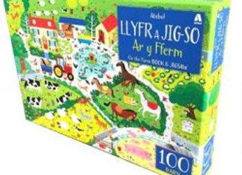 Ar y Fferm - Llyfr a Jig-So