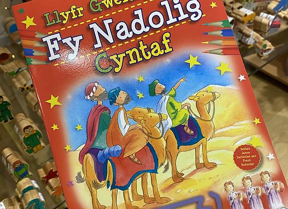 Llyfr Gweithgaredd fy Nadolig Cyntaf