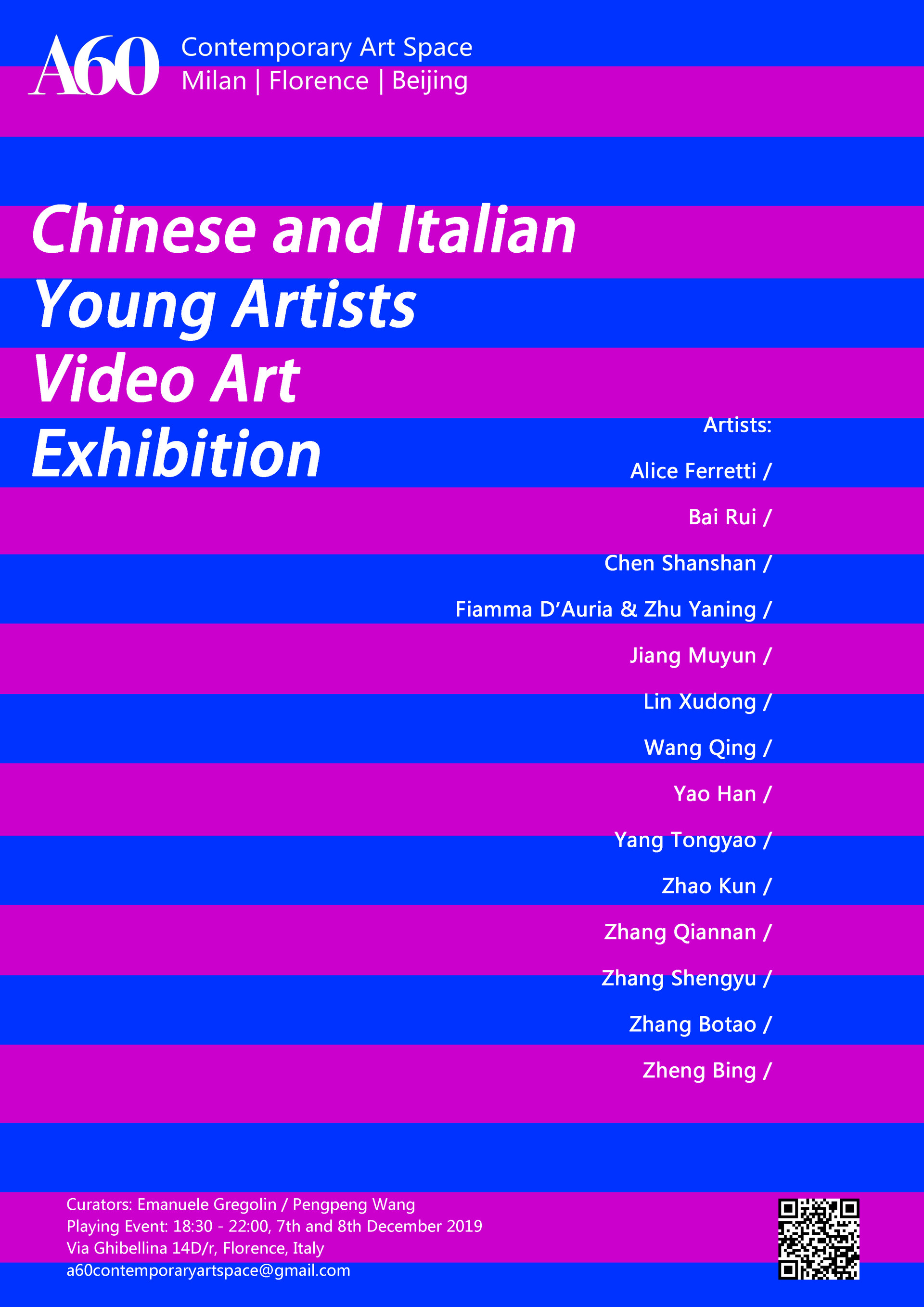Chinese and Italian Young Artists Video Art Exhibition