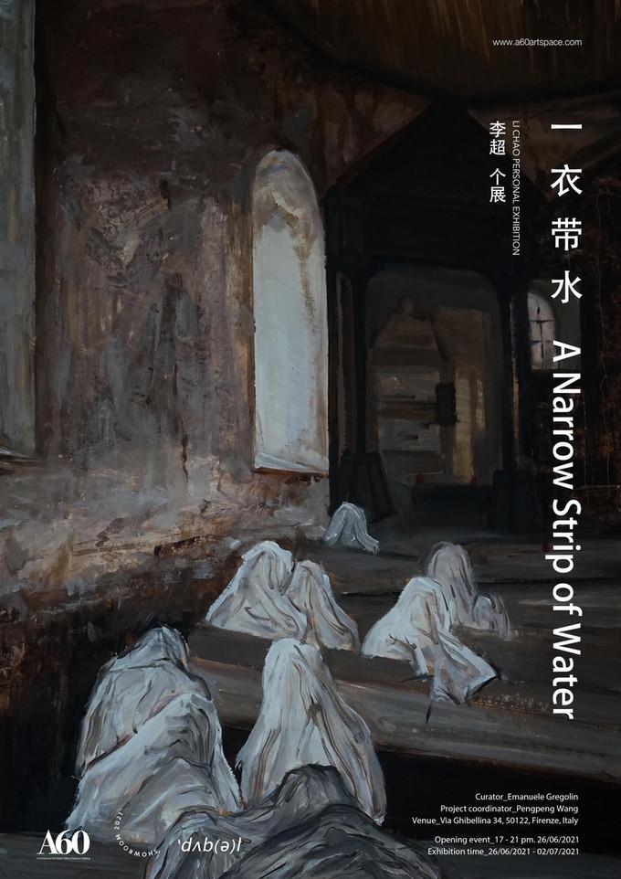 Li Chao Personal Exhibition