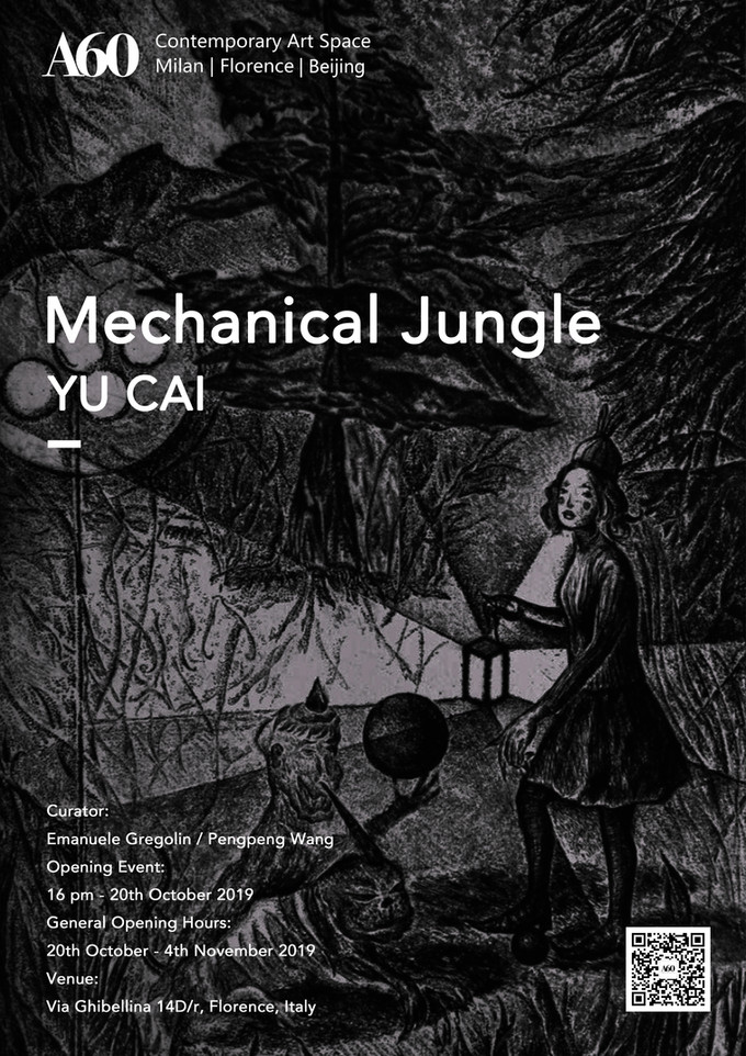 Mechanical Jungle