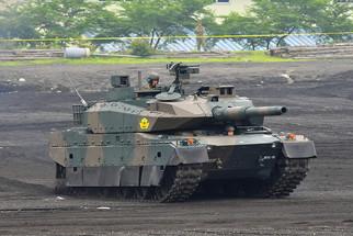 1200px-Type10MBT.jpg