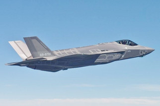 F-35A_from_the_Japan_Air_Force.jpg