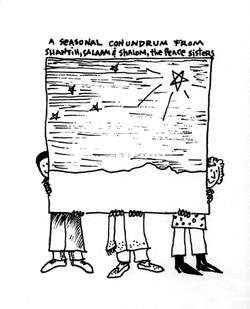 Conundrum 1