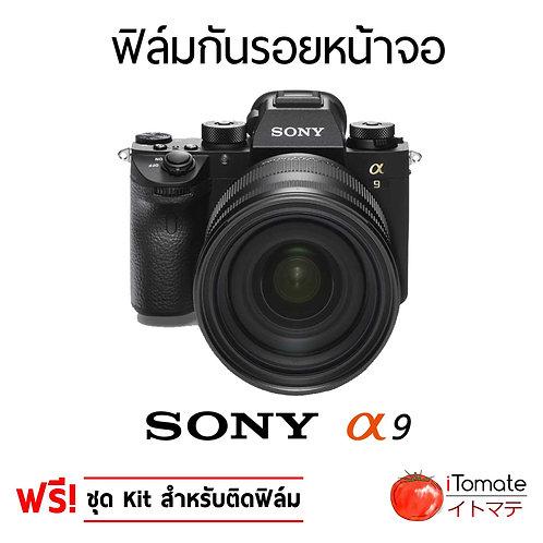 Sony ?9