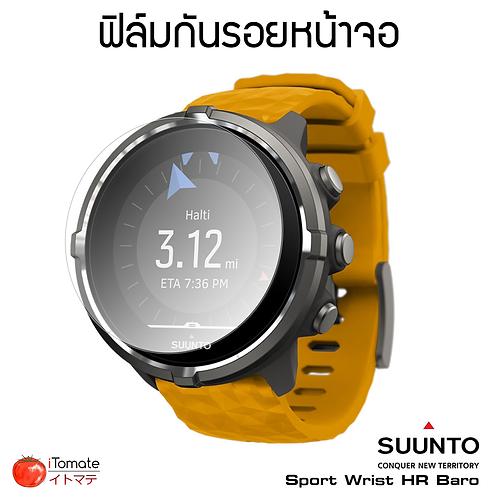 Suunto Sport Wrist HR Baro