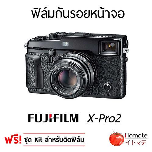 Fuji X-Pro2