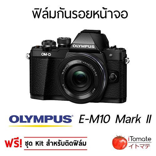 Olympus PEN E-M10 II