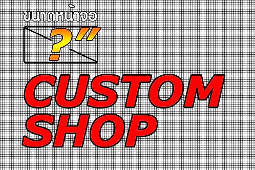 Custom Shop 699