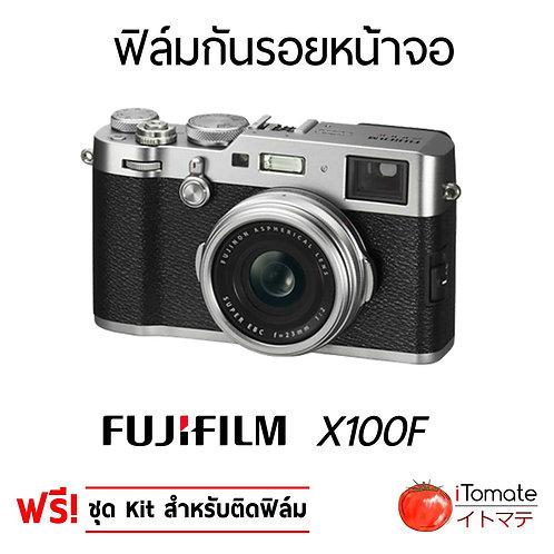 Fuji X100F