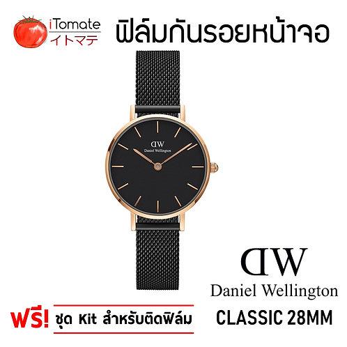 DW Classic 28MM