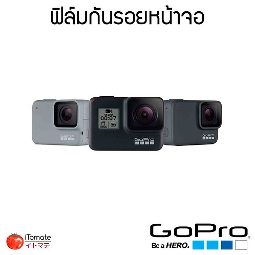 GoPro HERO 5,6,7