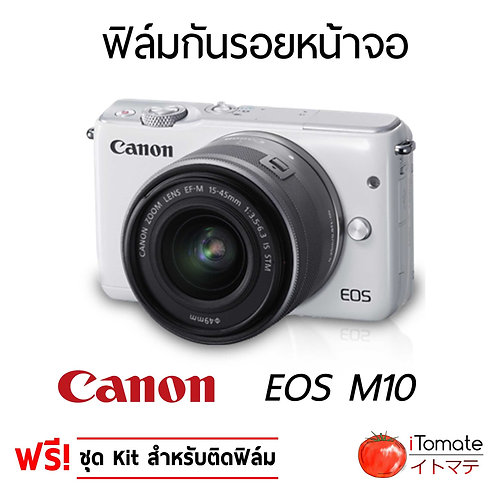 Canon EOS M10