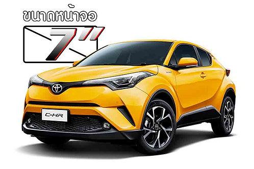 Toyota C-HR (2018)