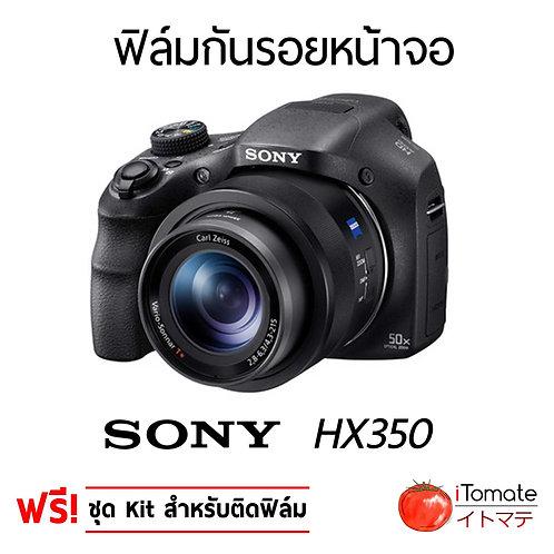 Sony DHC HX350