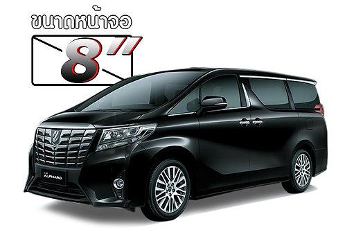 Toyota Alphard(Executive) (2016)
