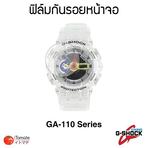 Casio G-Shock : GA-110 Series