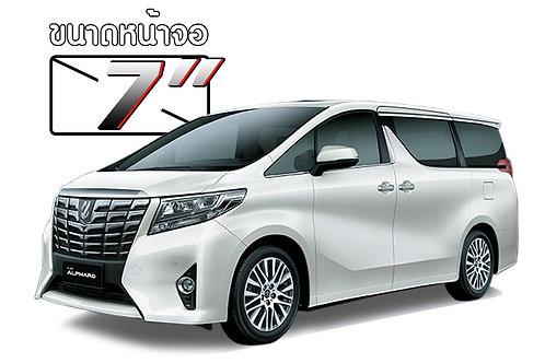 Toyota Alphard (2016)