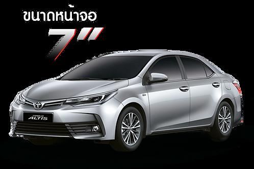 Toyota Altis (2017)