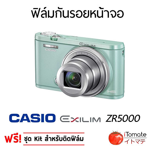 Casio Exilim ZR5000