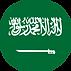saudi-arabia-flag-round.png