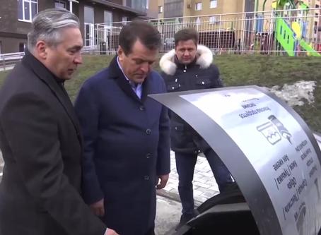 Баки под землей и фандоматы - новое в России для комфортного раздельного сбора отходов