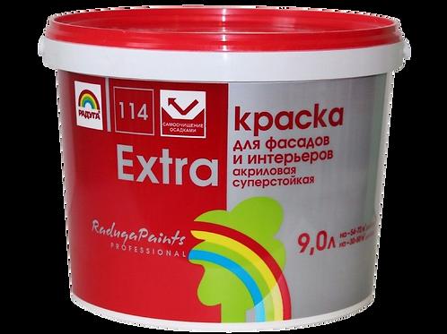 «Радуга» Краска ВД-АК 114 (базы А, С)