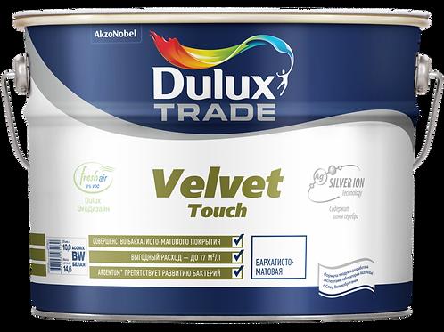 Краска Dulux Trade Velvet Touch (базы BW, BC)