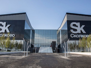 23 ноября 2017 г. в иннограде Сколково состоится 3-я международная конференция «Зелёный офис»