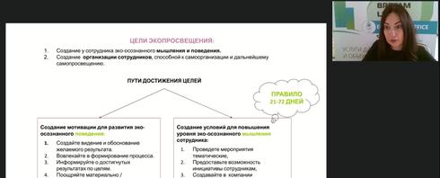 слайд 1.png