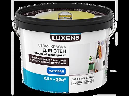 Краска для стен в гостиной и коридорах Luxens (базы А, С)