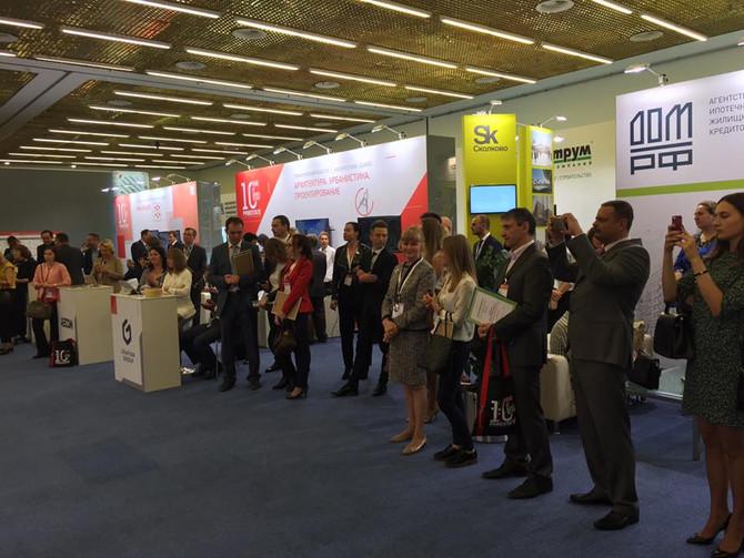 15сентября Москве состоялся Х Международный инвестиционный форум по недвижимости PROESTATE.