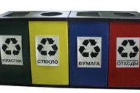 Система раздельного сбора мусора Титан Квартет (К)