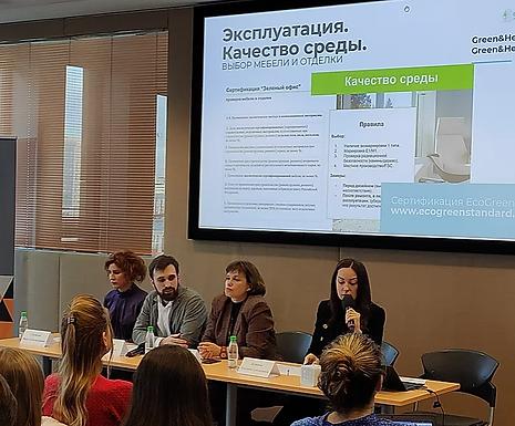 """Объявлены победители акции """"Зеленый и здоровый офис 2020"""""""