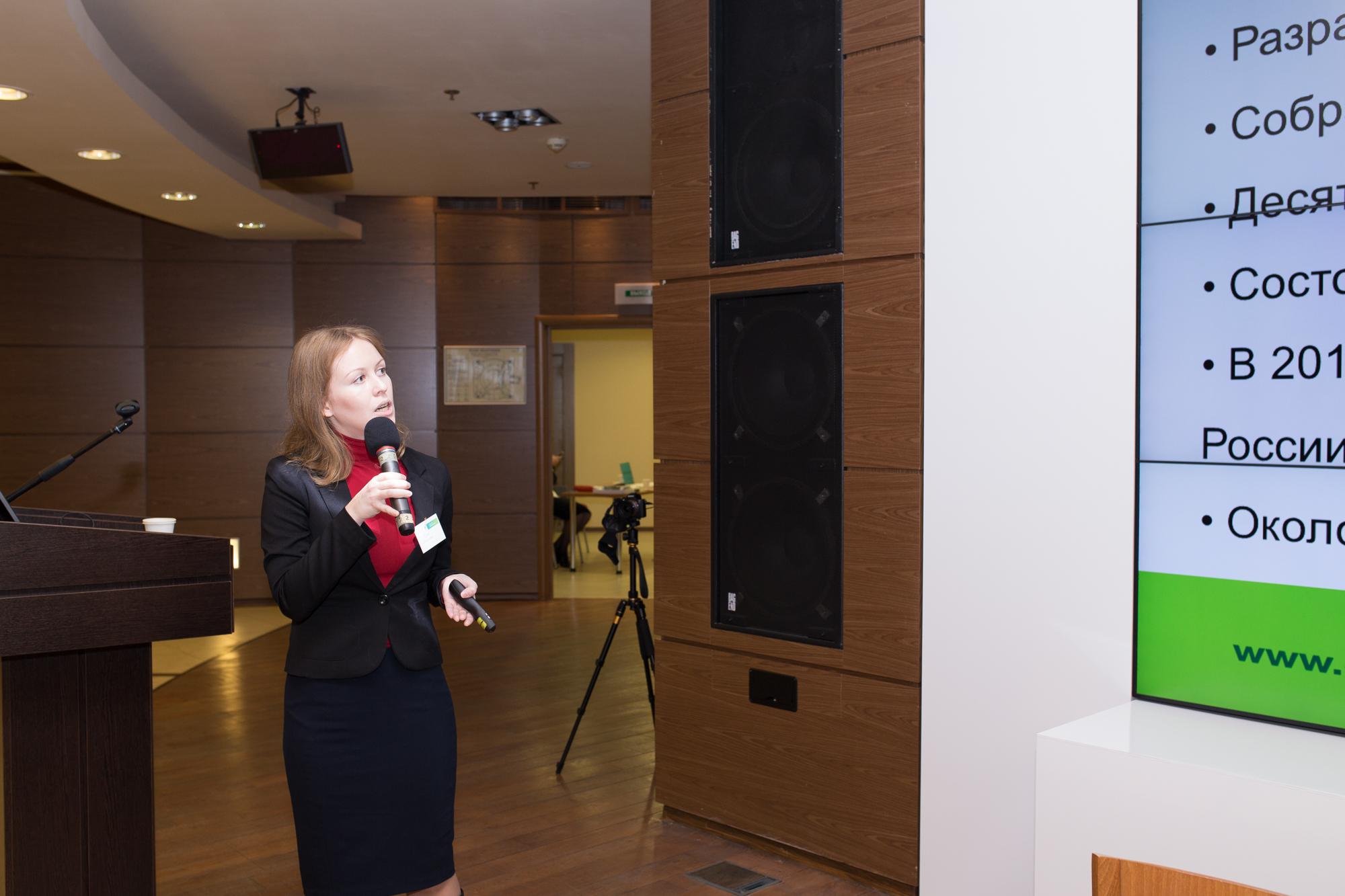 Юлия Пронина, Гринпис