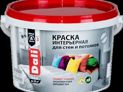 Краска интерьерная DALI®