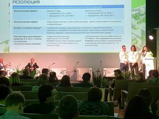 Студенты московских ВУЗов – участники воркшопов III Климатического форума городов – проработали реше