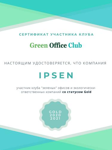 IPSEN 2020.png
